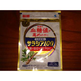 コバヤシセイヤク(小林製薬)の☆なな様専用 ! サラシア100  約15日分 45粒(その他)