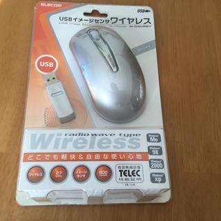 エレコム(ELECOM)のELECOM USBイメージセンサ ワイヤレスマウス M-D3URWH(PC周辺機器)
