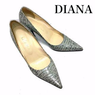 ダイアナ(DIANA)の大人気♪♪ DIANA*21.5cm*クロコ型押しポインテッドトゥパンプス(ハイヒール/パンプス)