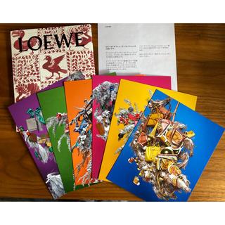 ロエベ(LOEWE)のLOEWE ギフトシーズンコレクション ポストカード(その他)