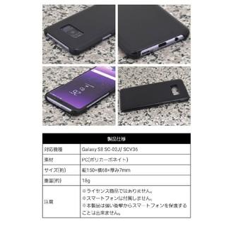 ギャラクシー(Galaxy)のGalaxyギャラクシーS8 ケース ブラック(Androidケース)