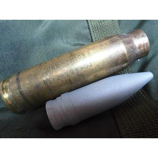 ダミーカート/ 摸造安全品 戦車用 20mm  薬莢 ・ 弾頭挿入タイプ(その他)