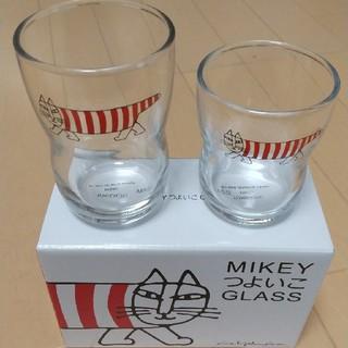 リサラーソン(Lisa Larson)のリサ・ラーソン Mikey グラス 2コセット(グラス/カップ)
