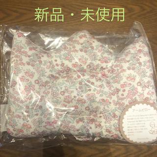 アフタヌーンティー(AfternoonTea)のお値下げ!Liberty  afternoon tea 赤ちゃん枕(枕)