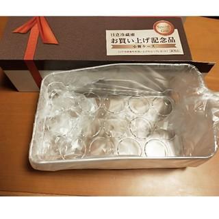ヒタチ(日立)の日立 冷蔵庫 ケース 小物ケース たまごケース お買い上げ記念品(小物入れ)