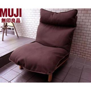 ムジルシリョウヒン(MUJI (無印良品))の無印 ハイバックリクライニングソファ ブラウン(リクライニングソファ)