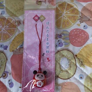 ぱんだるま水琴鈴(キーホルダー)
