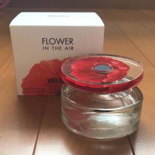 ケンゾー(KENZO)のKENZO flower in the air(香水(女性用))
