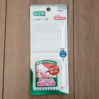 SUNSTAR - ガム歯間ブラシ I字型 20本入り