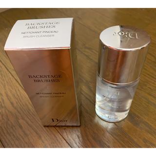 ディオール(Dior)のディオール バックステージ ブラシ クレンザー 150ml(その他)