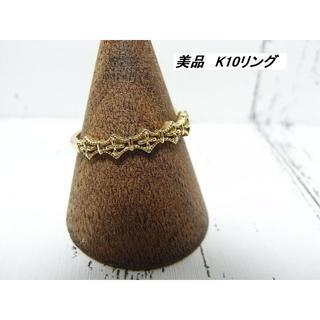 ★極美品 K10ピンクゴールド リング11号 rk8(リング(指輪))