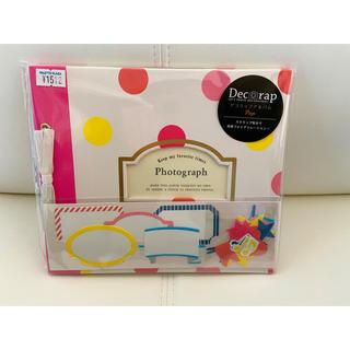 マークス(MARK'S Inc.)のデコラップアルバム・ポップ/ピンク(アルバム)