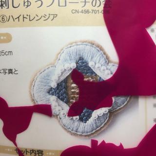 フェリシモ(FELISSIMO)のとっぽ様専用(型紙/パターン)