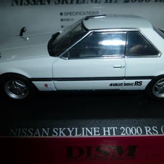 アオシマ(AOSHIMA)のDISM スカイライン 1/43 ホワイト RS(ミニカー)