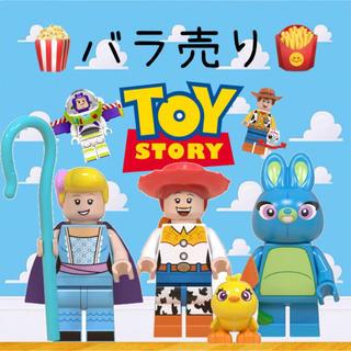 トイストーリー(トイ・ストーリー)のトイストーリー4 レゴ互換【選べるバラ売り☺︎】(キャラクターグッズ)
