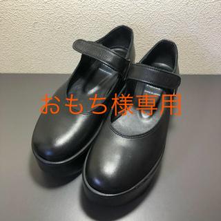 トーキョーボッパー(TOKYO BOPPER)のTokyo Bopper No.926 / ブラック(その他)