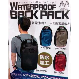 ブルーム(BLOOM)の限定品❣️【防水バックパック】ブルーム ブラック リュック(バッグパック/リュック)