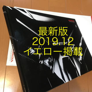ホンダ - 最新2019.12 HONDA ホンダ NSX 厚口 カタログ 限定配布 写真集