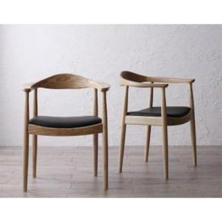 アクタス(ACTUS)の★新品10万円★ The Chair ザ チェア 2脚セット ウェグナー 椅子(ダイニングチェア)