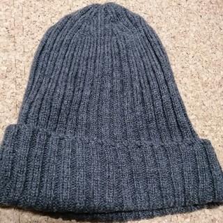アースミュージックアンドエコロジー(earth music & ecology)のニット帽(ニット帽/ビーニー)