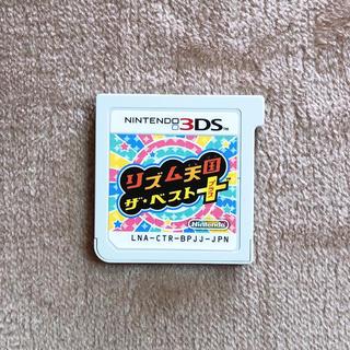ニンテンドー3DS(ニンテンドー3DS)のニンテンドー3DS リズム天国ゴールド ザ・ベスト+(家庭用ゲームソフト)