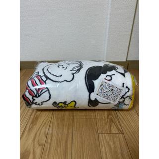 スヌーピー(SNOOPY)のスヌーピー ブランケット 毛布 大判(毛布)