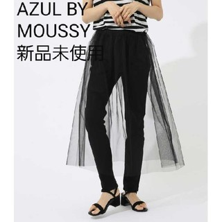 AZUL by moussy - 【新品】AZUL BY MOUSSY チュールギャザーフレアスカート M