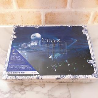 ノギザカフォーティーシックス(乃木坂46)の【新品未開封】7th YEAR BIRTHDAY LIVE  完全生産限定盤(ミュージック)