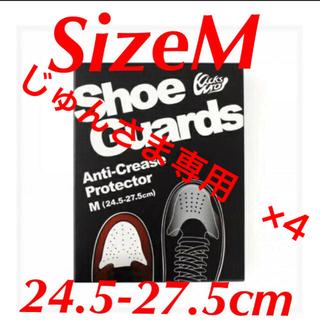 アンディフィーテッド(UNDEFEATED)のKicks Wrap Shoe Guards トゥアッパー   シューガード(その他)
