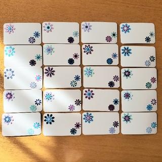 メッセージカード 名刺サイズ 寒色 お花 20枚セット(カード/レター/ラッピング)