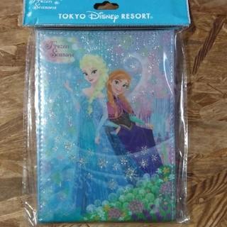 ディズニー(Disney)のアナと雪の女王 スタンドミラー(スタンドミラー)