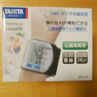 タニタ(TANITA)のまいめろろ様専用タニタ 血圧計 手首式(その他)