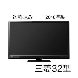 ミツビシデンキ(三菱電機)の三菱電機 32V型 液晶テレビ REAL(リアル) (テレビ)