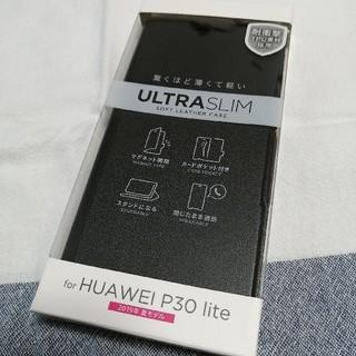 エレコム(ELECOM)のp30lite 手帳カバー(Androidケース)