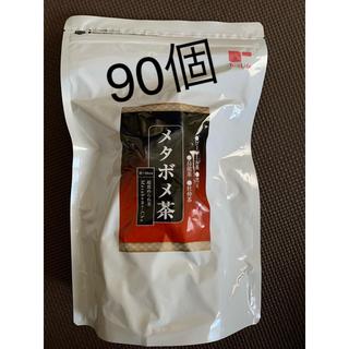 ティーライフ(Tea Life)のメタボメ茶 ポット用 90個入(茶)