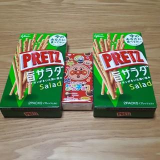 アンパンマン(アンパンマン)のアンパンマンチョコ&プリッツ(菓子/デザート)