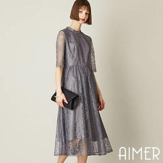 AIMER - 【新品・タグ付き】ラッセルレース7分袖ロングドレス AIMER Sサイズ