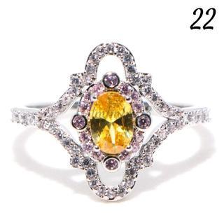 Y7 リング 22号 人工石 イエロートパーズ シルバー 大きいサイズ(リング(指輪))