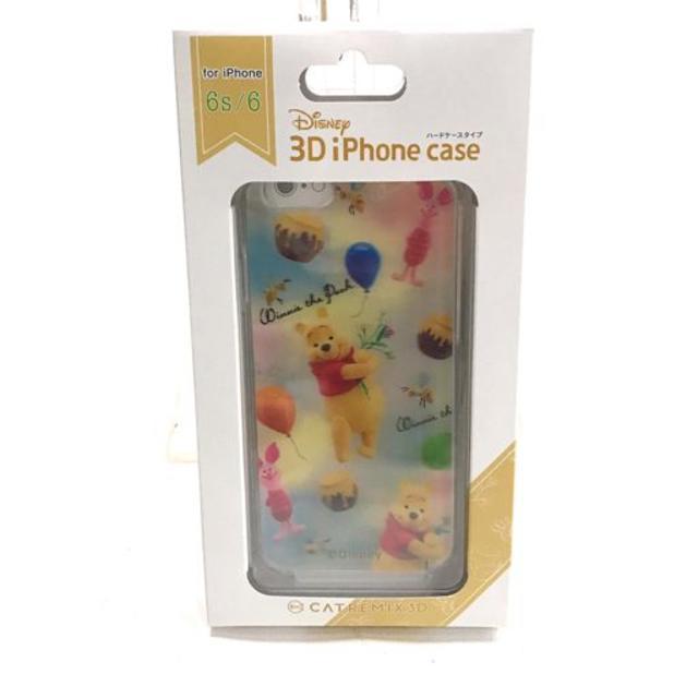 Disney - 新品 iPhone6 / 6s ディズニー 3D くまのプーさん ハードケースの通販