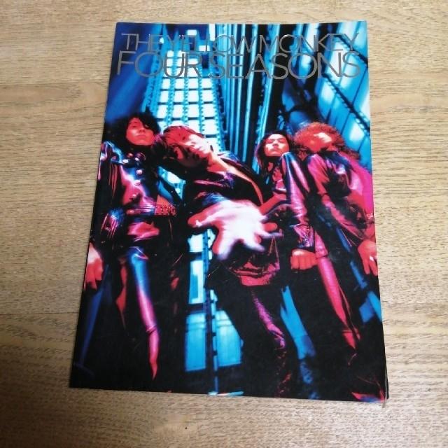 THE YELLOW MONKEY イエモン フォーシーズン バンドスコア 楽譜 楽器のスコア/楽譜(ポピュラー)の商品写真