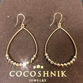 COCOSHNIK - ココシュニック k10  フックピアス ミラーボール
