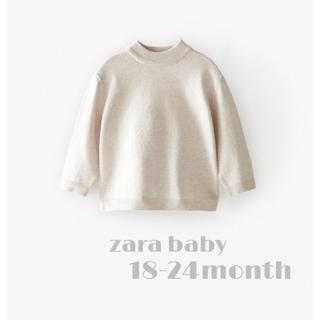 ZARA KIDS - zara baby ザラベイビー ハイネックニット 92