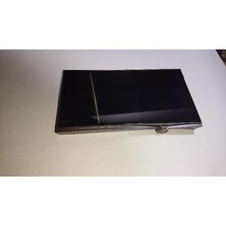 アイリバー(iriver)のA&futura SE100 Titan Silver 純正レザーケース(ポータブルプレーヤー)