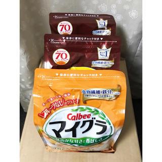 カルビー - フルグラ 2袋➕マイグラ 1袋➕キットカット 1袋
