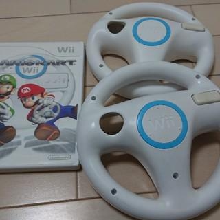 Wii - 即決可・wii マリオカート ハンドルセット