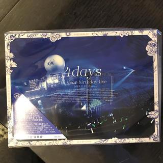 乃木坂46 - 7th YEAR BIRTHDAY LIVE(完全生産限定盤)