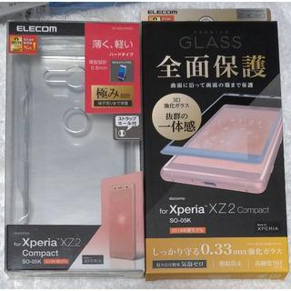 エレコム(ELECOM)のXperia XZ2 Compact 2組 ケースとフイルム 345+246(Androidケース)