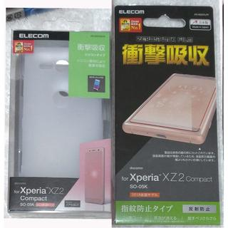 エレコム(ELECOM)のXperia XZ2 Compact 2組 ケースとフイルム 369+253(Androidケース)