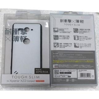 エレコム(ELECOM)のXperia XZ2 Compact 2組 ケースとフイルム 406+253(Androidケース)