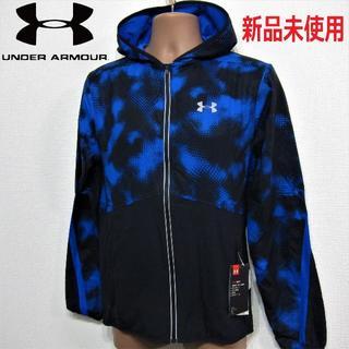 UNDER ARMOUR - ★新品タグ付き★アンダーアーマー◆ランニングジャケット